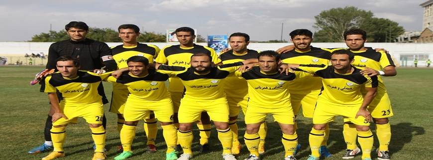Fajre Sepasi Shiraz Football Team