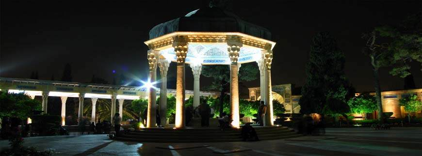 Hafeziyeh (Tomb of Hafez)