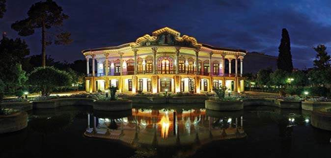 Shapouri Building in Shiraz