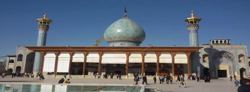 Shah Cheragh Holy Shrine