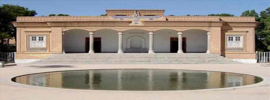 Yazd fire temple