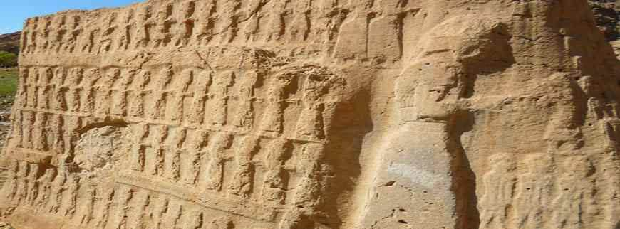 Kool Farah Elamite Bass relief Attractions in Iran Iran tours