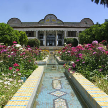 Narenjestan - Shiraz Attractions