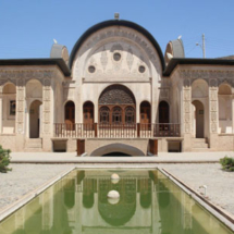 Tabatabaei house - Persian art and architecture
