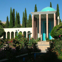 saadi tomb Shiraz
