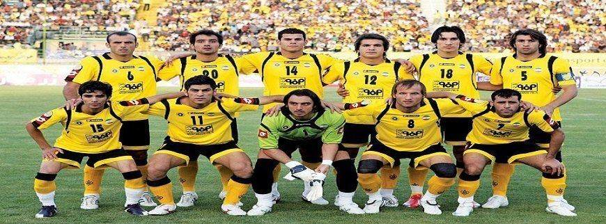 Sepahan Isfahan Football Team