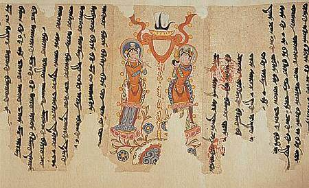 Sogdian_Iranian text written and used in China